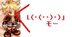 たちくん<L(・(・・)・)」モー